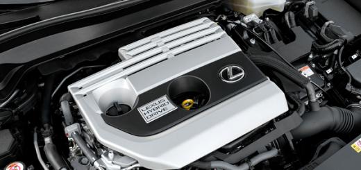 Hybrid Lexus - Engine